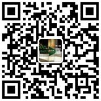 Zhongshan Dehao Decoration Material Co., Ltd.